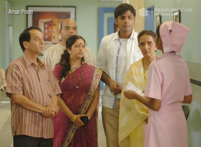 Amar Prem Marathi Serial