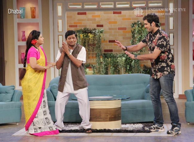 Dhabal  Marathi Serial