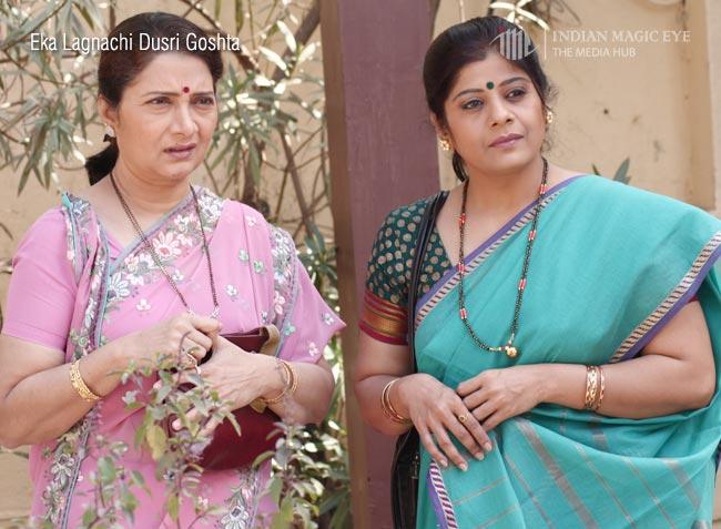 Eka Lagnachi Dusri Goshta Marathi Serial