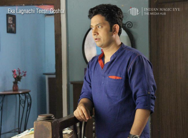Eka Lagnachi Teesri Goshta Marathi Serial