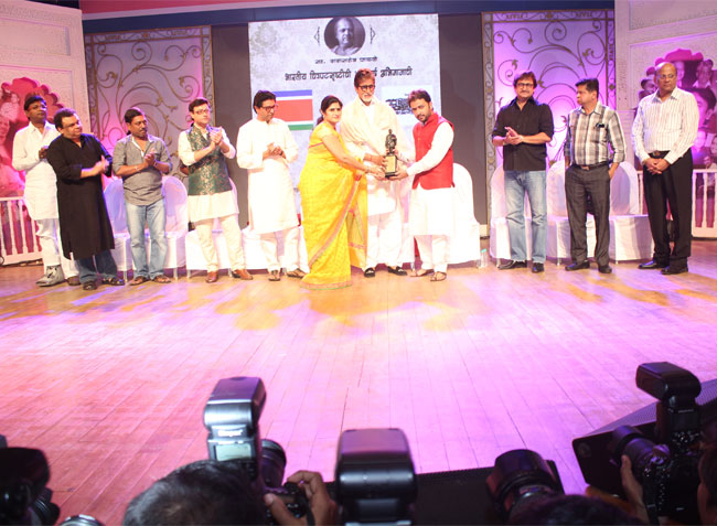 Launch of Insurance card for Technicians and Junior artists of Marathi Film Industry