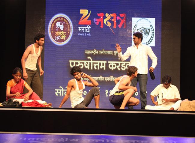 Zee Marathi Purshottam Karandak