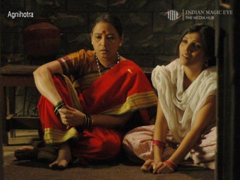 Agnihotra Marathi Serial