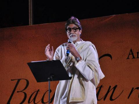 Bachchan Recites Bachchan