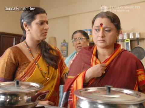 Gunda Purush Dev Marathi Serial