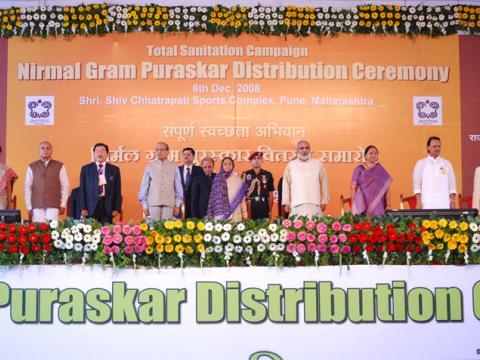 Nirmal Gram Puraskar