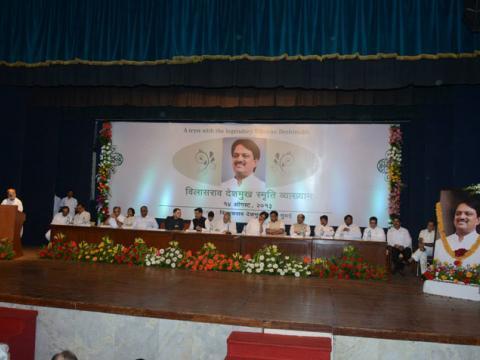 Vilasrao Deshmukh Centre Lecture Series